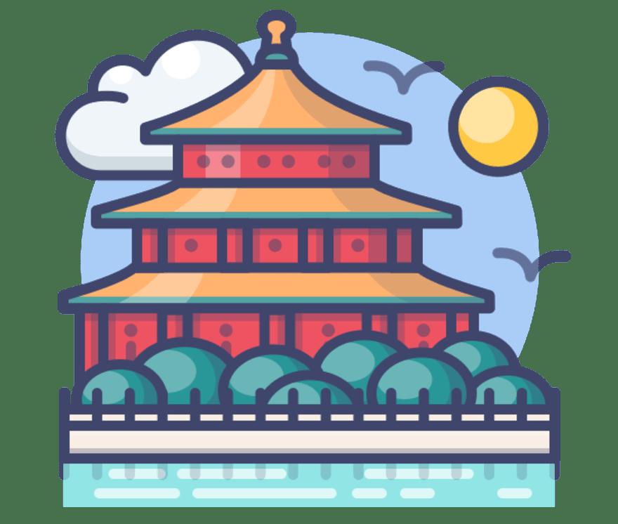 2021 Kasino dalam talian dalam China
