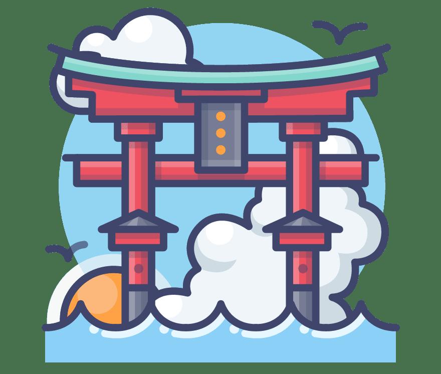 2021 Kasino dalam talian dalam Jepun